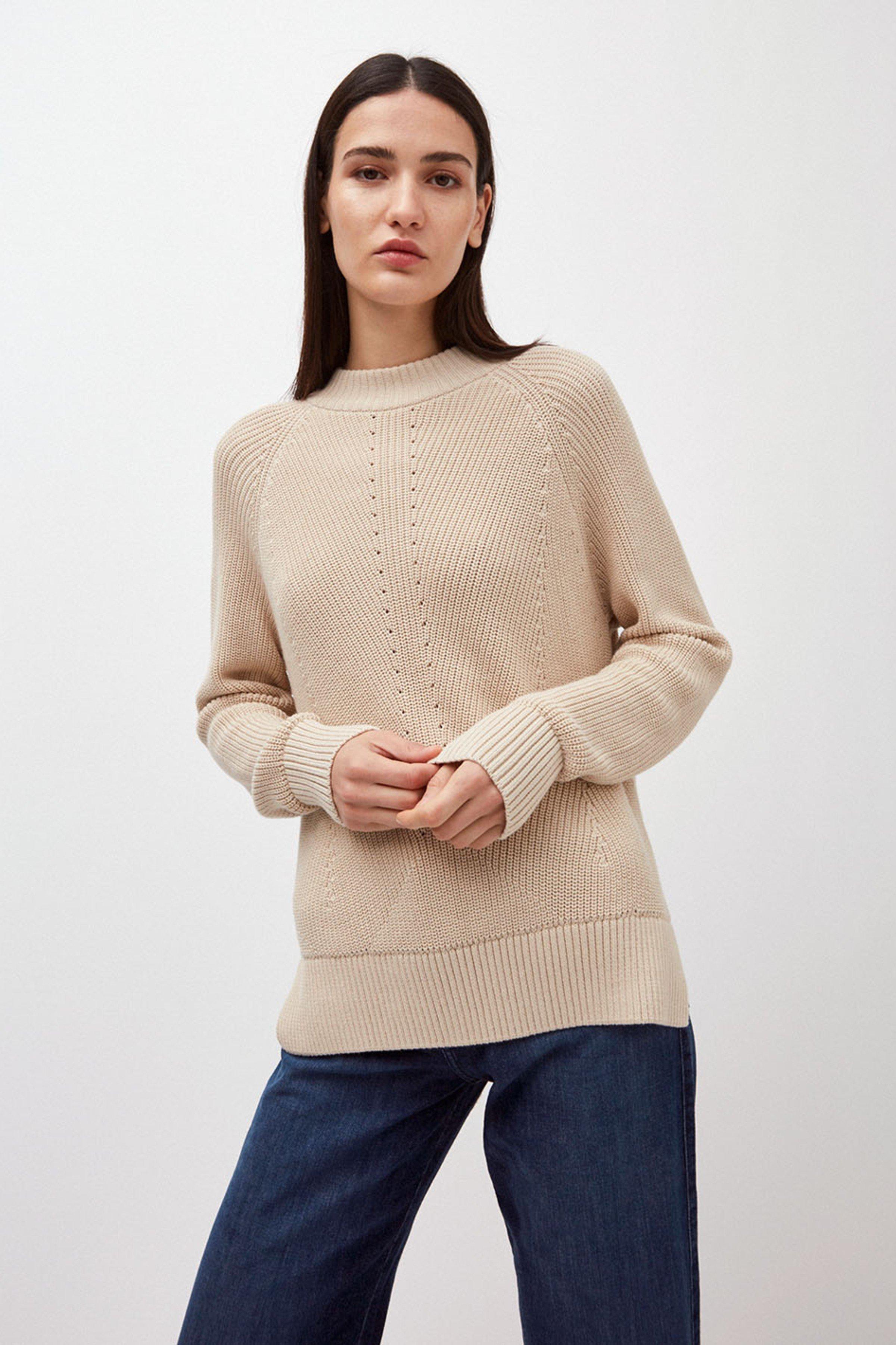Pullover Islaa Beige