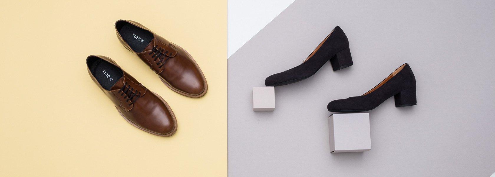 Vegane Schuhe online kaufen